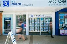 Bayside First National Rentals